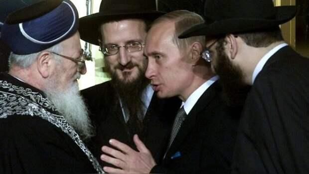 Путин высказался о евреях