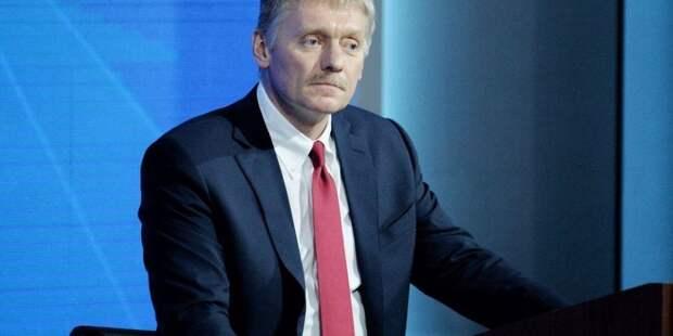 Песков прокомментировал процесс по импичменту Трампа