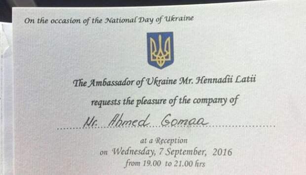 Отцу египтянина Путина запретили въезд наУкраину   Продолжение проекта «Русская Весна»