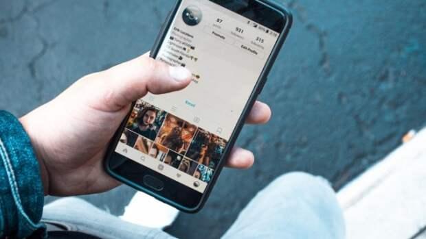Россияне уверены, что работодатели отслеживают их посты в соцсетях