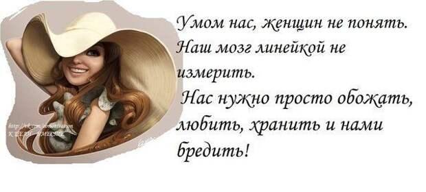 https://img1.postila.ru/storage/12736000/12732594/e9646ee019292a05537c1605a5c8f94e.jpg
