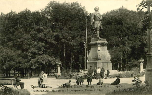 Памятник Петру I в Петровском парке, Кронштадт. Открытка начала ХХ века Файл: кронштадт-памятник