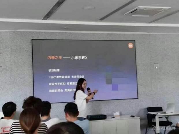 Фитнес-браслет Xiaomi Mi Band X получит опоясывающий экран