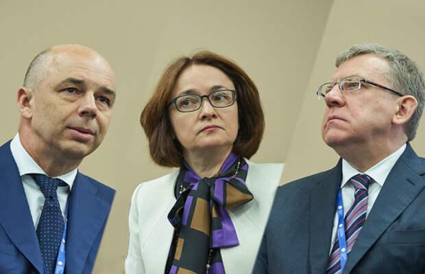 Силуанов, Кудрин и Набиуллина