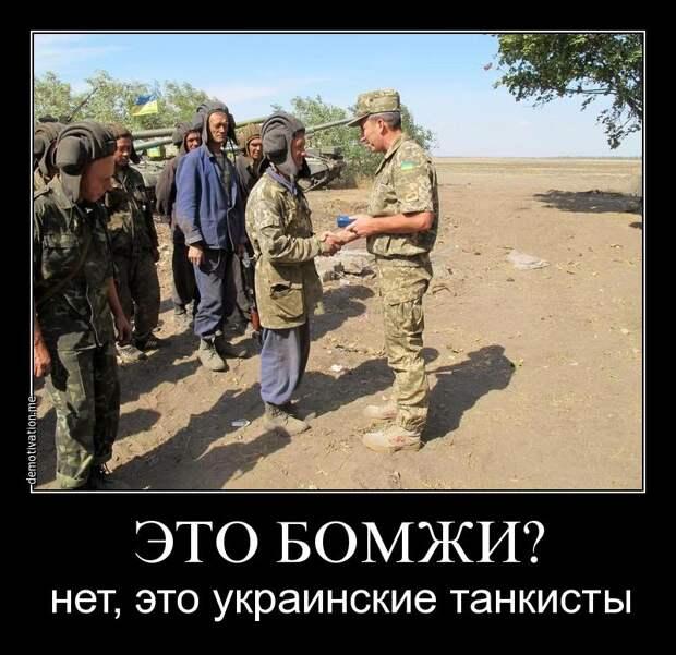 Новости стационара:Киев указал на боязнь Германии и Франции военной мощи Украины