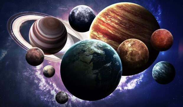 Где находится Девятая планета?