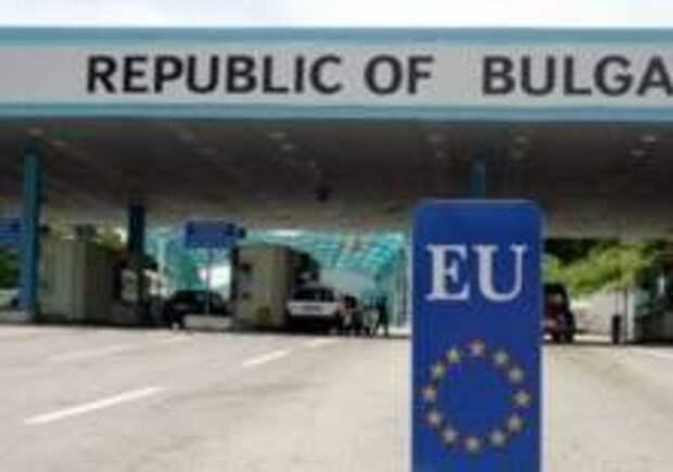 Болгария меняет визовый режим