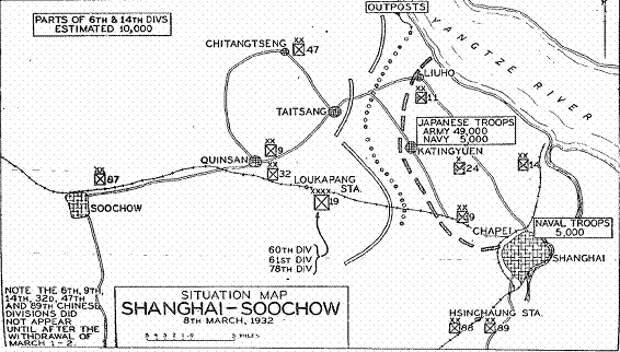 Ситуация в окрестностях Шанхая по состоянию на 8 марта 1932 года axishistory.com - Шанхай-1932: проба сил перед большой войной   Военно-исторический портал Warspot.ru