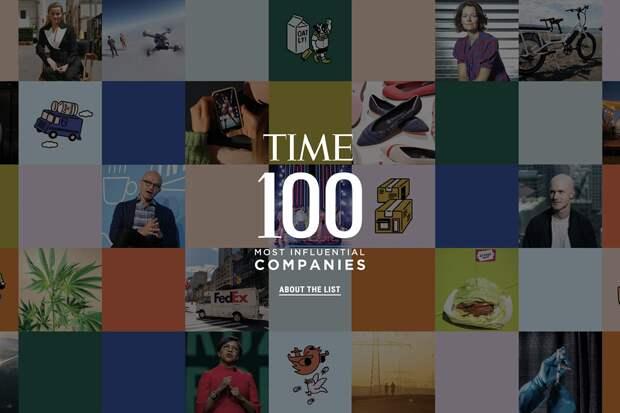 Порно и наркотики: Time назвал 100 «самых влиятельных компаний»