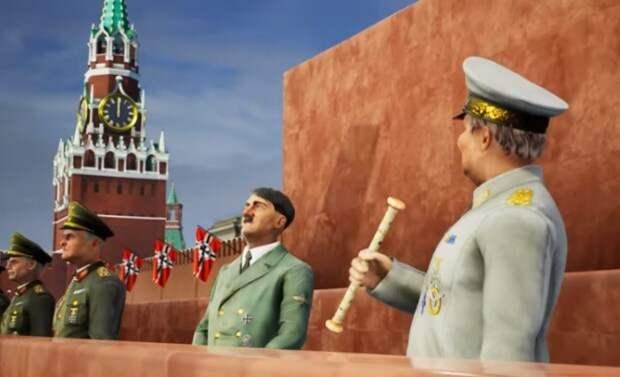 Гитлер принимает парад на Красной площади