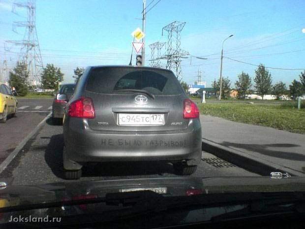 Приколы на дорогах
