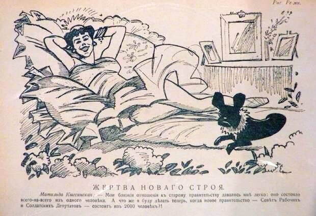Заслонит ли попа Матильды Феликсовны Кшесинской Октябрьскую революцию?