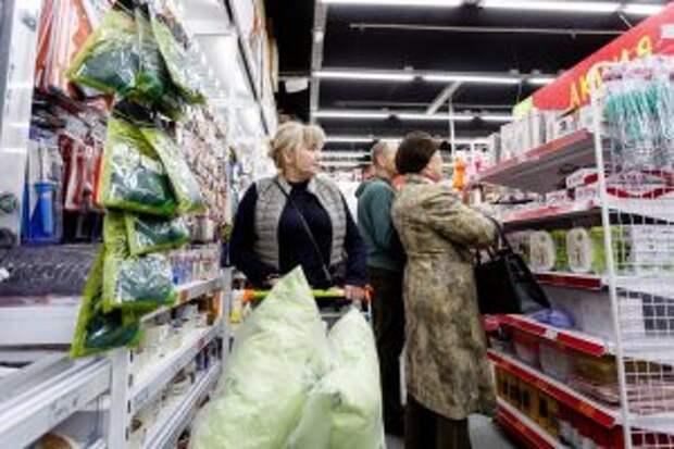 В Марьине открывается магазин постоянных распродаж «Галамарт»