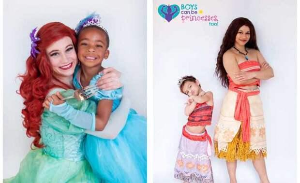 Мальчики тоже могут быть принцессами: Как фотограф помогает родителям избавляться от гендерных стере