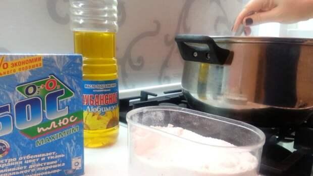 Метод стирки кухонных полотенец с помощью растительного масла - достаточно эффективный / Фото: tvjam.ru