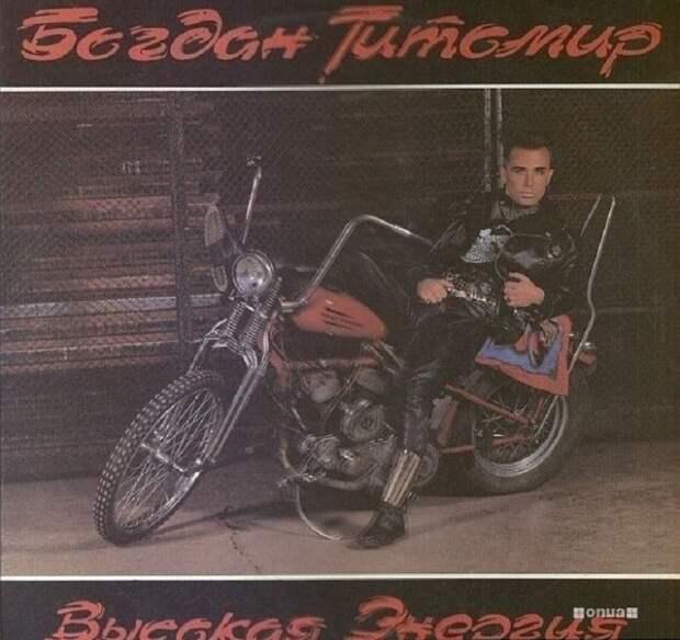 27 убойных обложек альбомов советских музыкантов.