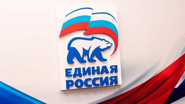 Источник: В «Единой России» зреет интрига