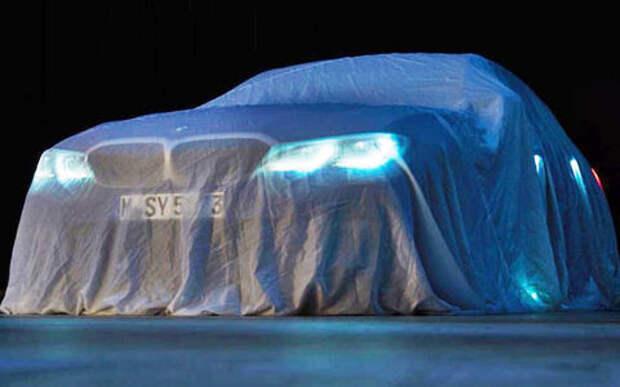 Новая «трешка» BMW: первое официальное изображение