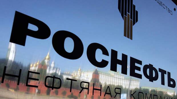 Банк UBS покупает акции «Роснефти» наоткрытом рынке