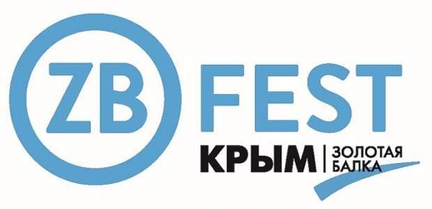 Что ждет гостей ZBFest в этом году