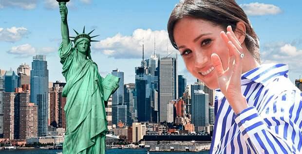 Меган Маркл прилетела к подругам в Нью-Йорк