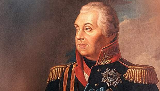 Любопытные факты из жизни генерал-фельдмаршала Кутузова