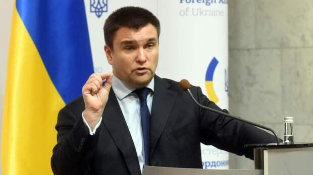 Климкин списал коррупцию и экономические проблемы на Украине на «внешнее влияние»