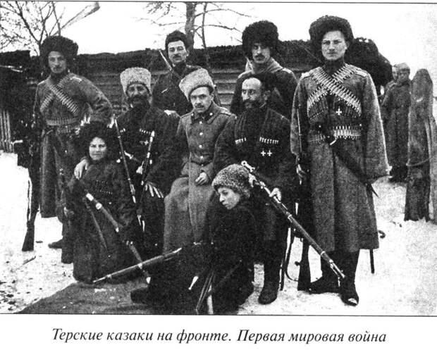 """Фото из книги П.Н. Стрелянова """"Казаки в Персии 1909-1918"""""""