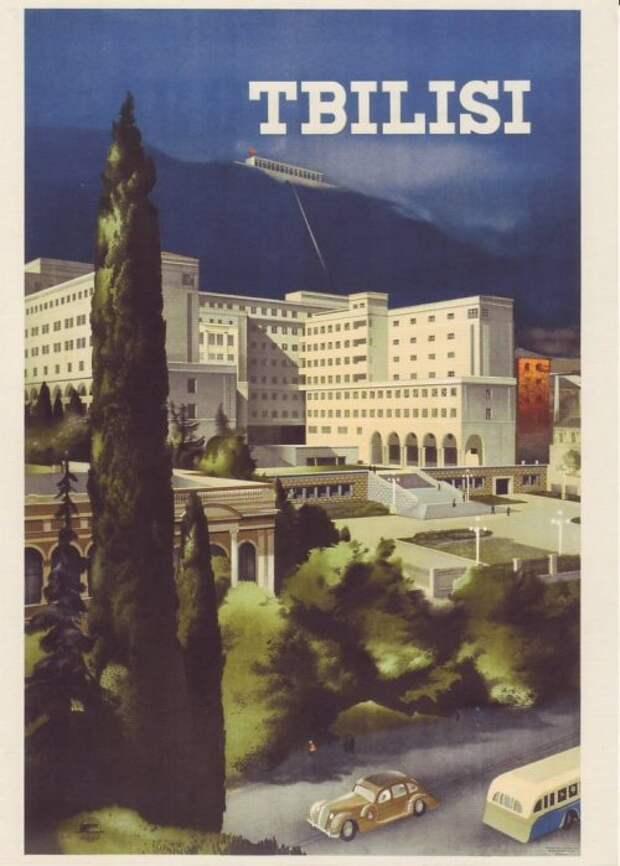 Туристические брошюры и плакаты СССР 30-ых годов (23 шт)