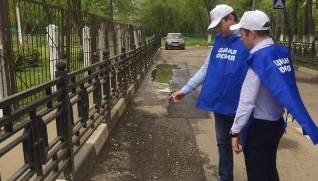 В Подольске комиссия выявила грязь на обочинах улиц