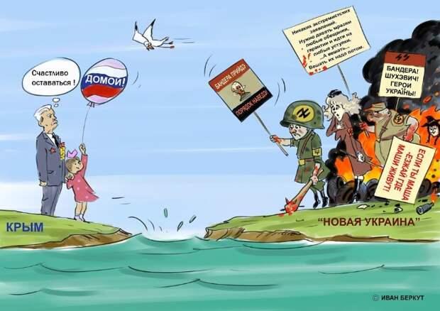 Немного позитива от Пескова: надеемся, что Украина Крым признает… российским