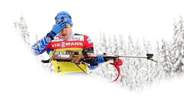 Один выстрел лишил русского биатлониста медали чемпионата мира
