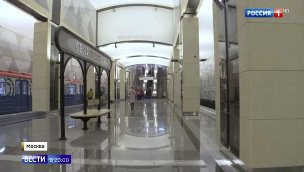 В Москве открыты три станции метро. На очереди еще 14