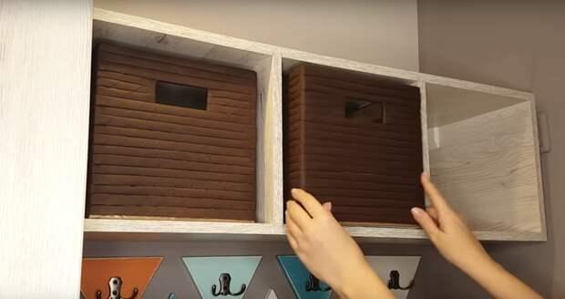 Простейшая переделка старой прихожей, которая сделает комнату стильной