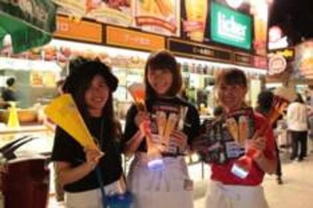 Октоберфест в Йокогаме - Видео