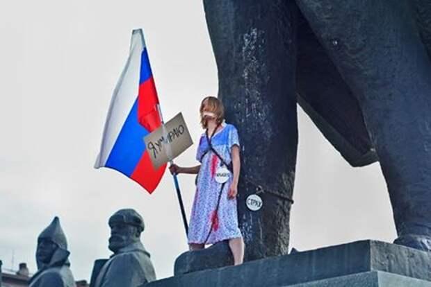 Я покажу вам умирающую Россию. Новый тип протеста в Новосибирске