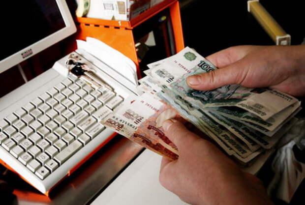 Эксперты прогнозируют затяжное падение зарплат в России