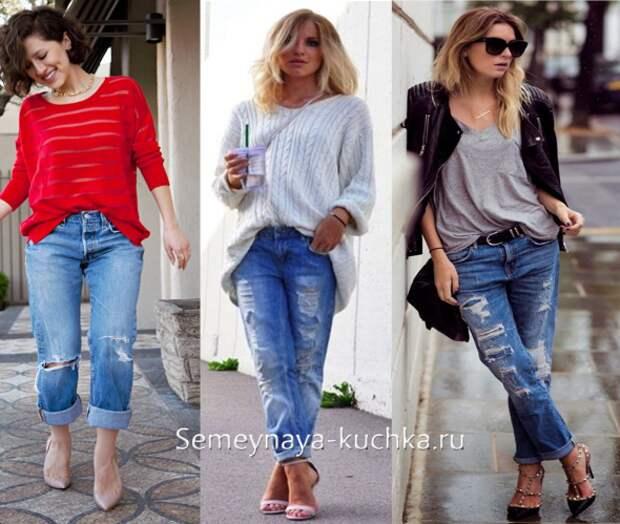 как носить джинсы если большой живот со складкой