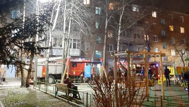 Огнеборцы потушили возгорание в квартире в микрорайоне Климовск Подольска