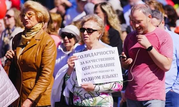«Согласие» оспорило всуде упразднение русских школ вЛатвии
