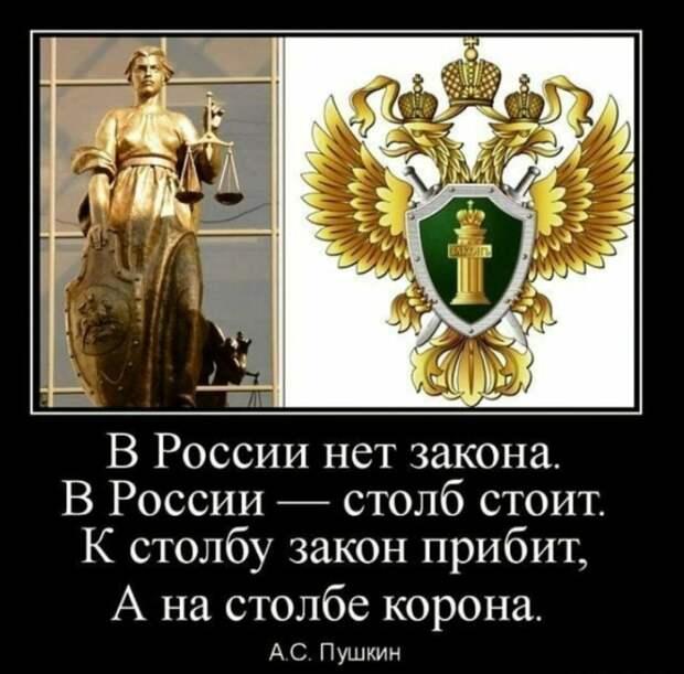Главное требование народа к власти – «Верните справедливость»