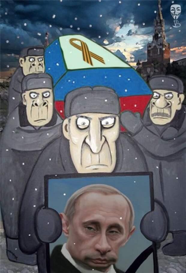 Конец режима Путина - разбор свежих вангований
