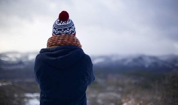 Снег, гололед и сильный ветер обещают в Ростове в субботу