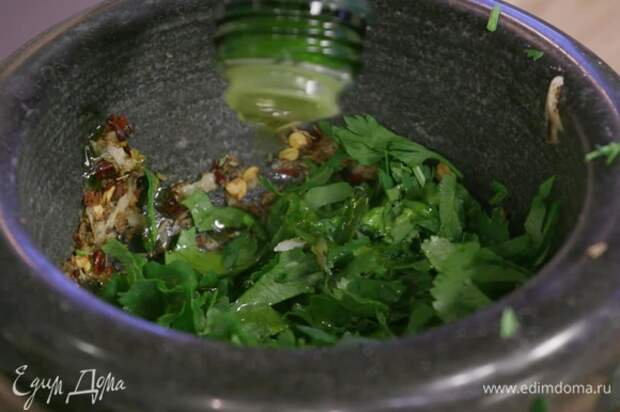 Измельчить кинзу, добавить к специям. Влить оливковое масло.