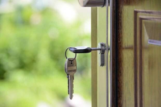 Жилье, ключ. Фото: pixabay.com