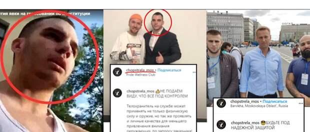 Охранник Навального снялся в фейковом видео о махинациях с голосованием по Конституции