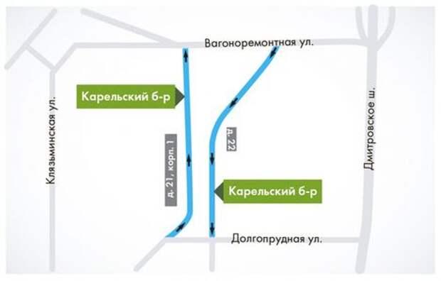 10 июля на 5 улицах Москвы изменится схема движения