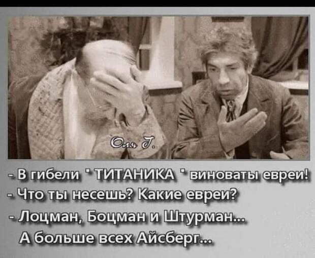 Просмотрел учебники внучки. Ну, что сказать...