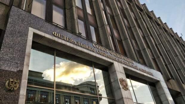 В Совфеде прокомментировали заявление госсекретаря США об общих интересах с Россией