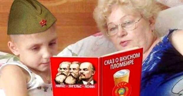 12 продуктов, которые поклонники СССР вспоминают с наибольшим восторгом